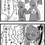 4koma-mama01-1