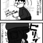 4koma-wakio02
